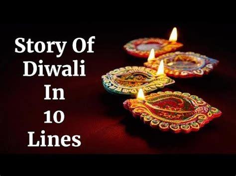 story  diwali   lines diwali