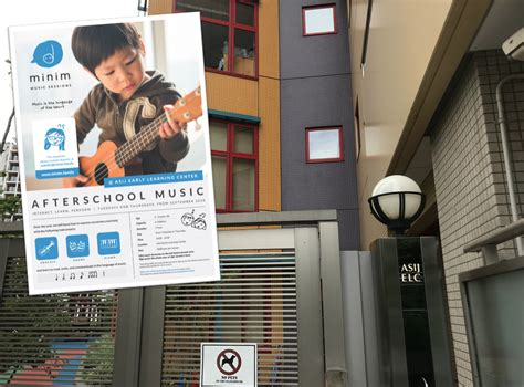 Enwiki category:music schools in japan. Afterschool Music Classes in American School in Japan Early Learning Center   Minim Family ...