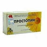 Свечи с лидокаином от простатита