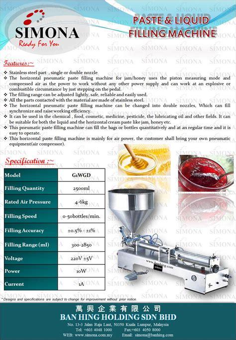 gwgd paste liquid filling machine ban hing holding sdn bhd