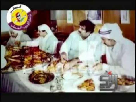 """اغنية  يا جحيش  إهداء إلى أميـر قطر """" قطرائيل"""