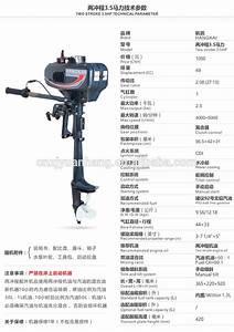 China 3 5hp 2 Stroke Outboard Motors Hangkai