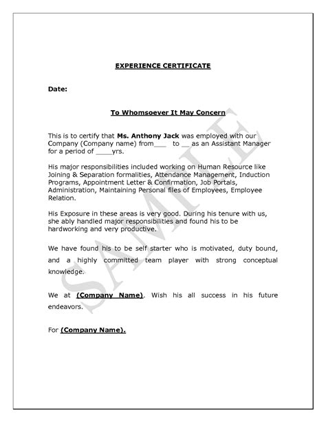 experience letter format service certificate sample format