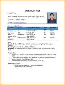 resume format for freshers mba hr downloads teacher fresher resume pdf free download if you are aspiring teacher looking out for your first