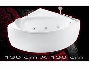 Baignoire D Angle 130x130 : baignoire 4 ~ Edinachiropracticcenter.com Idées de Décoration