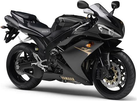 Yamaha R1 Price In India