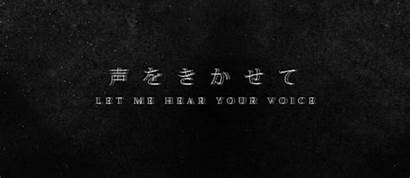 Japanese Aesthetic Quotes Quote Words Japan Meaningful