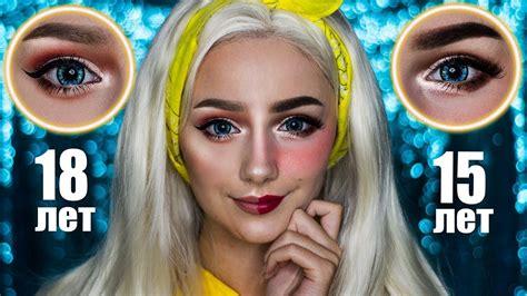 День грядущий все о трендах макияжа — 2020