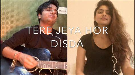 Tere Jeya Hor Disda L Jam Session