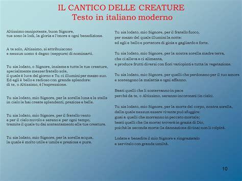 cantico delle creature testo italiano per bambini il cantico delle creature di san francesco d assisi ppt