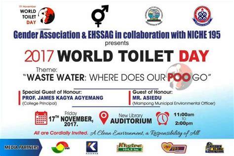 event world toilet day celebration poo