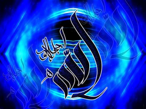allah  muhammad hd wallpaper  wallpapersafari