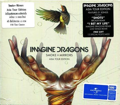 smoke and mirrors mmp dvd imagine dragons smoke mirrors asia tour edition cd