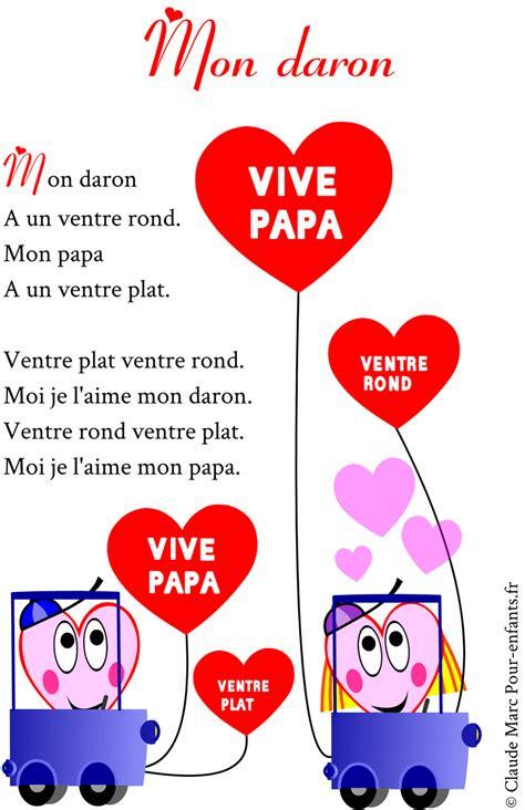 poeme cuisine poème pour papa lespoemes merveilleux poèmes hd wallpapers