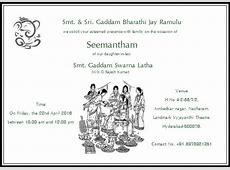 Seemantham Invitation at Vyjayanthi Cinema, Hyderabad