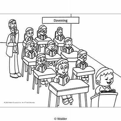 Scene Classroom Davening Daily
