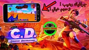 تحميل لعبة Creative Destruction شبيهة فورت نايت للكمبيوتر ...