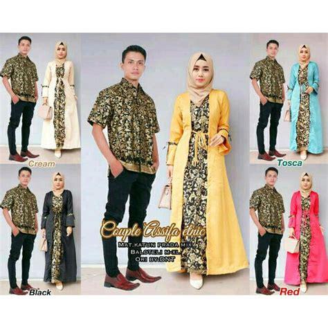 jual baju batik kebaya pasangan gamis alika longcardi seragam pesta hijab muslim seragam pesta