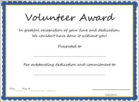 award certificate template samples thogati