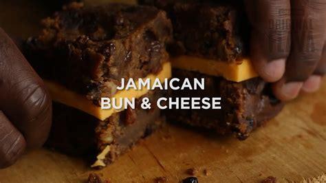 bun cheese jamaican recipe twist