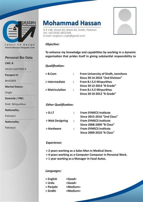 Cv Format by Cv Design Cv Formats Free