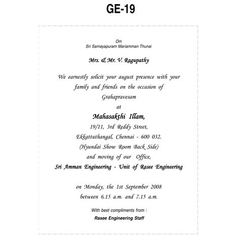 wedding ceremony sles marriage invitation card wording in hindu infoinvitation co