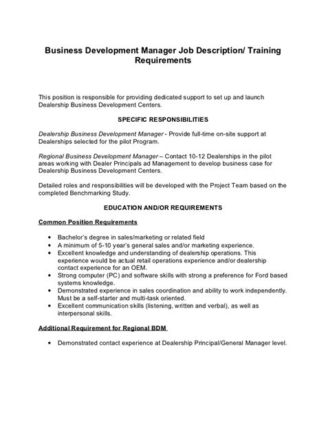 business development manager description ford