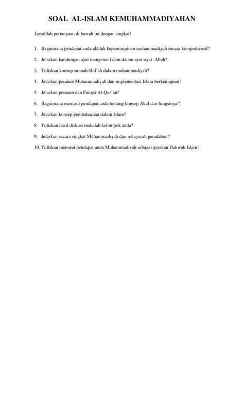 Masih mencari contoh soal skd cpns untuk tes seleksi kompetensi dasar (skd) calon pegawai negeri sipil (cpns) 2020? Contoh Soal Dan Jawaban Tes Masuk Rs Muhammadiyah - Guru Paud