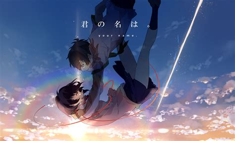 Kimi No Na Wa Your Name The Intricacies Of Makoto Shinkai S Newly Coveted Kimi No