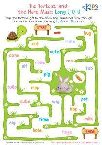 long io  words  worksheet kids preschool