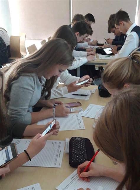 10. klase bibliotekā - Valmieras Valsts ģimnāzija