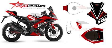 yamaha r15 res special edition2 motoblast