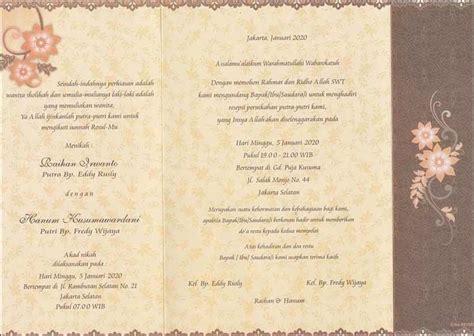 isi undangan pernikahan  bhs inggris frameimageorg
