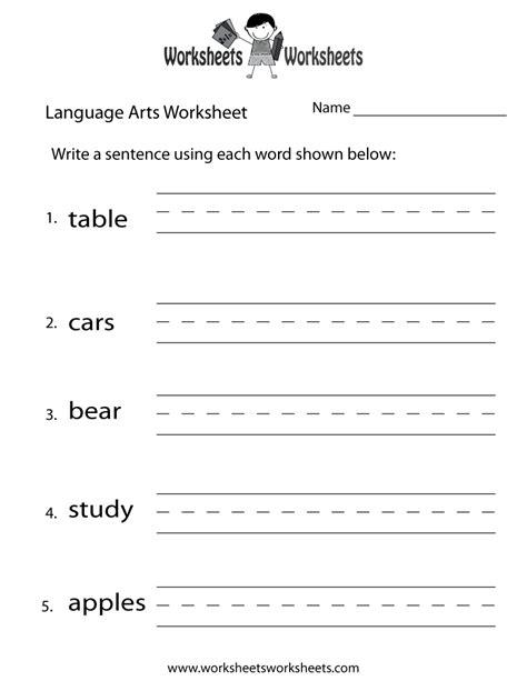 fun language arts worksheet  printable educational