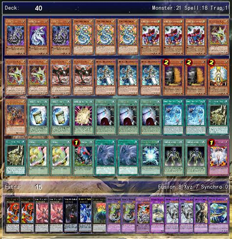 cyber deck list r f cyber eidolon not just cdi turbo yugioh