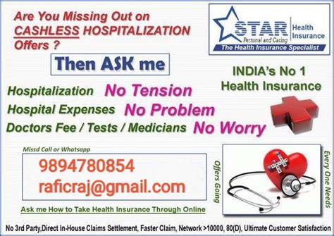 Has a plethora of health insurance products on offer at the lowest prices. Family Star Health Insurance Brochure - Insurance