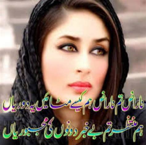 Best Sad by Top Best Sad Shayari In Urdu Quotes Status With Images