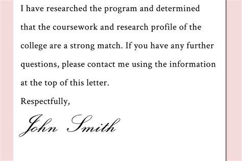 sample college interest letter big teenage dicks