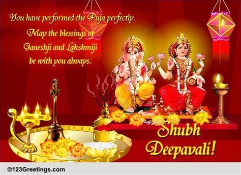 virtual ganesh lakshmi puja  religious blessings