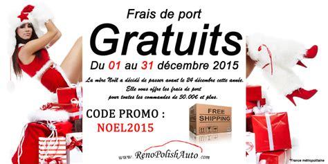 code promo frais de port code de r 233 duction et coupons promos sur renopolishauto