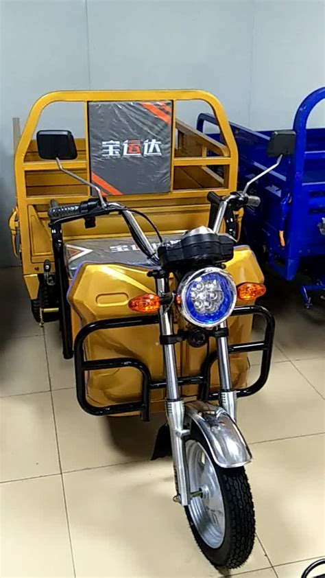 Best Buy Electric Vehicles by Best Sale Electric Vehicles Electric Tricycle In
