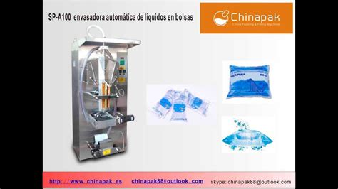maquina envasadora de liquidos en bolsas de plastico youtube