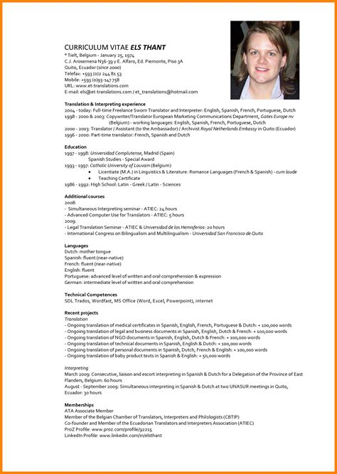 Model De Cv Simple by Model Cv Cv Gratuit Exemple Degisco