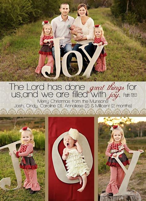 creative ideas   christmas photo  photo card day