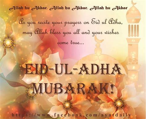 eid al adha mubarak eid ul adha images eid ul adha eid