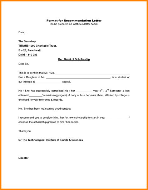 write  recommendation letter sample templates