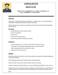 Biodata Format Software Free by Image Result For Marriage Biodata Word Format Doc Free