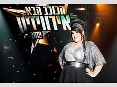 """Israel Netta Barzilai will sing """"Toy"""" at Eurovision 2018"""