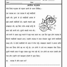Hindi Worksheet  Unseen Passage04  Hindi Worksheets  Pinterest  Worksheets And Language