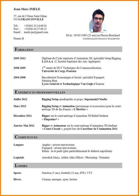 curriculum vitae format 2014 6 curriculum vitae francais lettre officielle